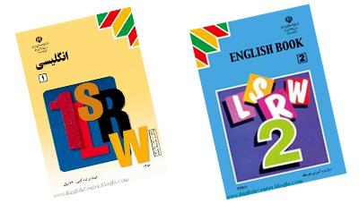 آموزش انگلیسی دبیرستان در اصفهان