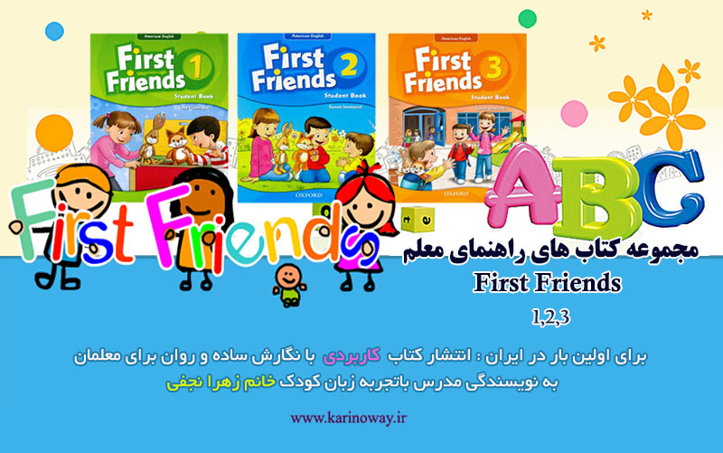 کتاب معلم first friends